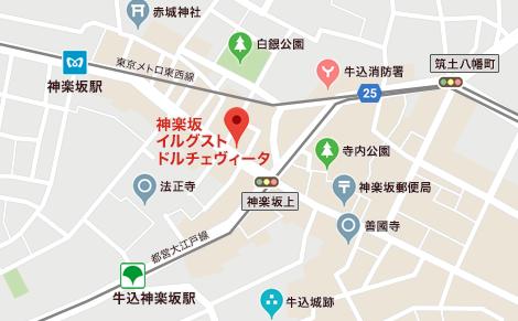 ドルチェ・ヴィータ 地図