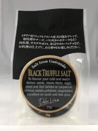 黒トリュフソルト 25g