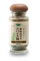 香味広がるスパイス塩
