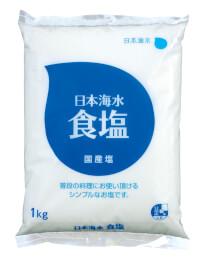 日本海水 食塩